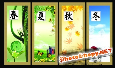 Sources - The Four Seasons psd for Photoshop