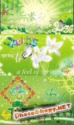 Feelings and spring psd for Photoshop