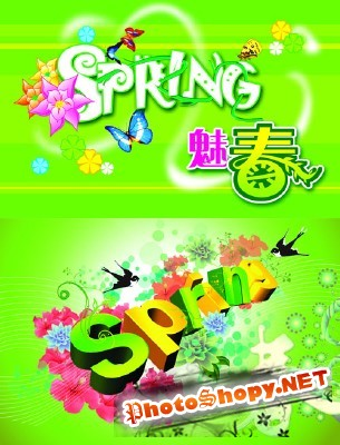 Bright Spring psd for Photoshop