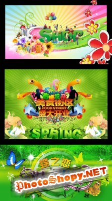 The bright colors of spring and life psd for Photoshop