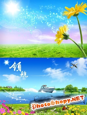 The Magic Spring psd for Photoshop