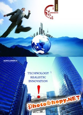 Technology of the real business psd for Photoshop