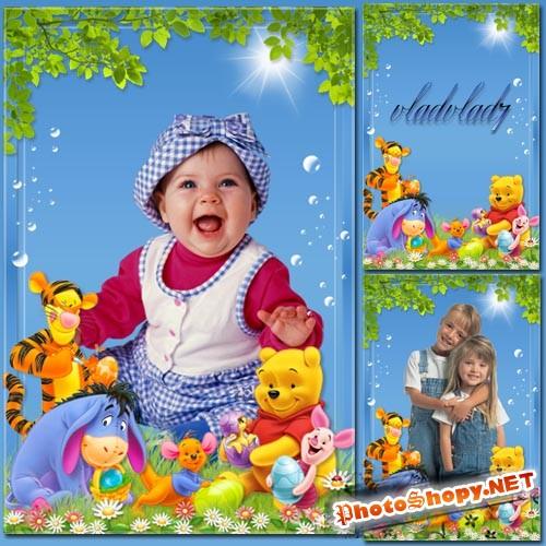 Детская пасхальная рамка - Винни Пух и его друзья