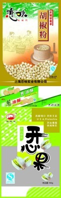 Beans and soy products psd for Photoshop