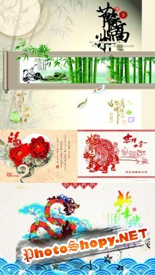 Collection of Chinese sources in 2012 pack 2 for Photoshop