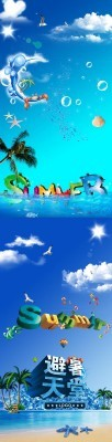 Solar hot summer day Psd for Photoshop