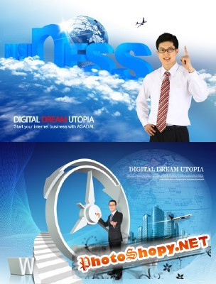 Our successful business Psd for Photoshop