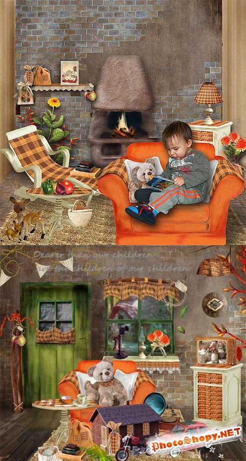 Детский скрап-набор - Мой любимый домик