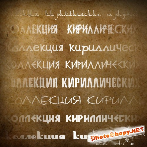 ����� ������������� ������� (cyrillic fonts, ����� 5)