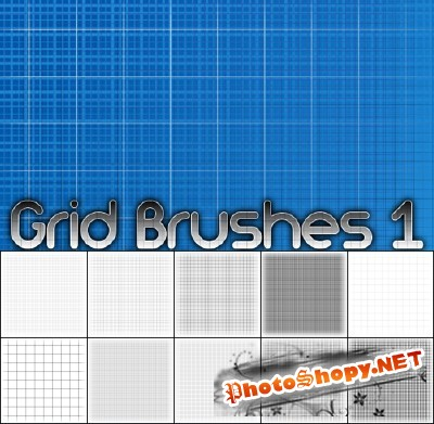 Grid Brush Pack for Photoshop or Gimp