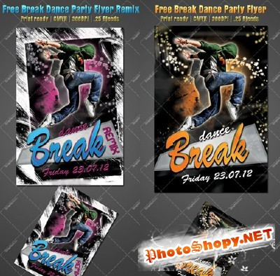 Break Dance Party Flyer Template Remix 2 For Photoshop