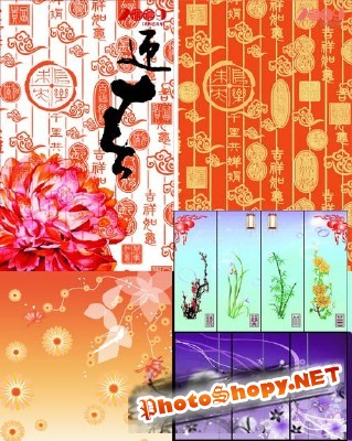 Summer floral backgrounds pack 6 For Photoshop