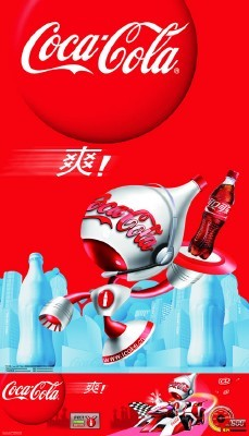 Sources - Promotional poster for Coca-Cola