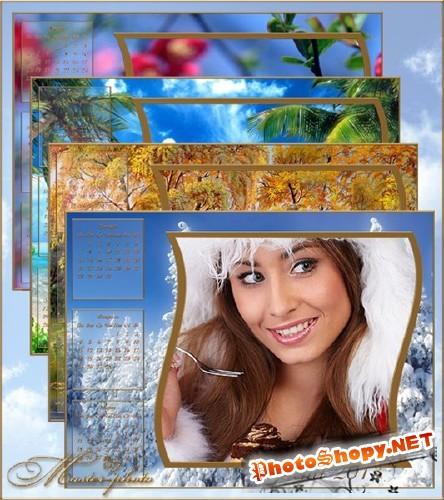 Набор календарей для фотошопа