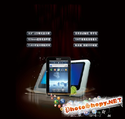 Sources - New touchscreen mobile phone