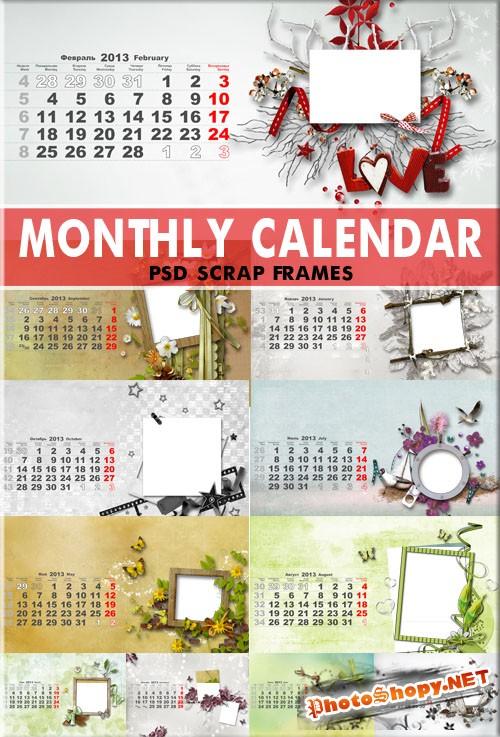 Настеннный календарь с тематическими страницами (12 pages)