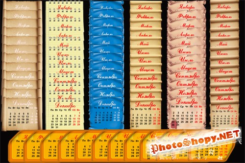 Календарные сетки на 2013 год