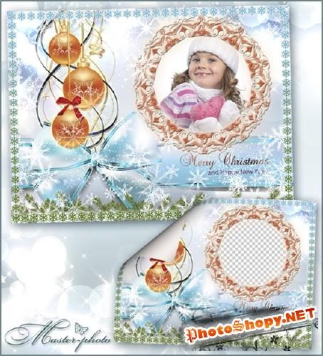 Зимняя рамка для фотошопа - Счастливого Рождества
