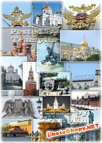 108 снимков Москвы