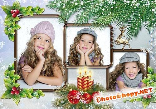 Рамочка для фото на три выреза - Новогоднее настроение