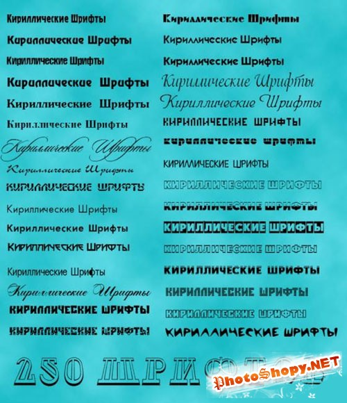 Set of Russian Cyrillic fonts (Part 2)