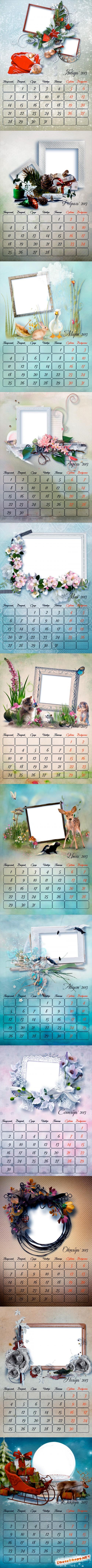 Перекидной календарь 2013