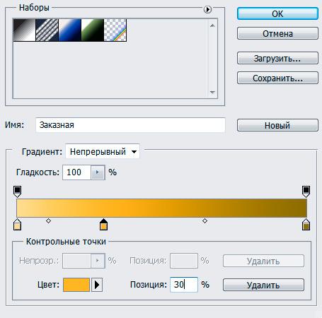 Простой текстовый эффект в Фотошопе