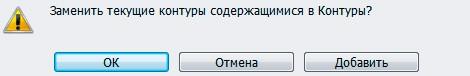 Космический эффект для текста