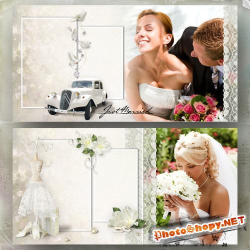 Фотокнига свадебный дизайн - Живите в мире и согласье