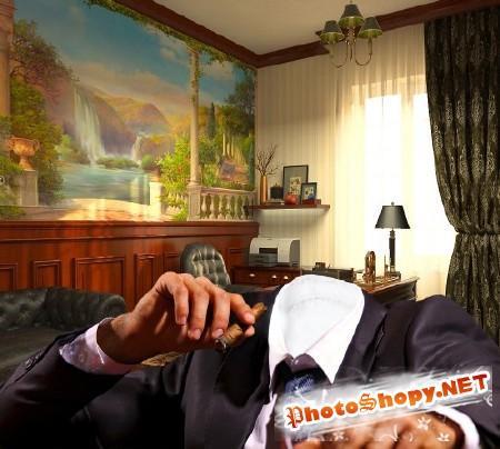 Шаблон для мужчин-с сигарой в кабинете
