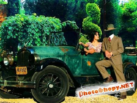 Шаблон для мужчин-парень и девушка возле старинного автомобиля