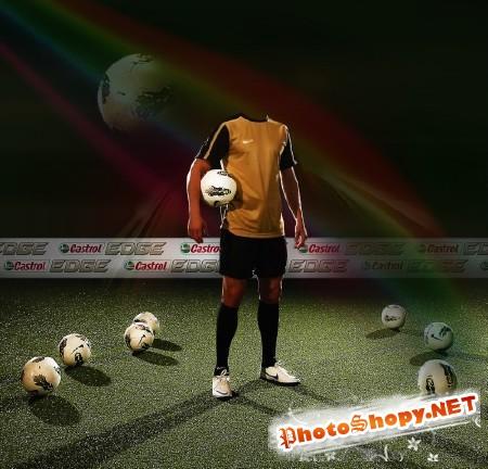 Мужской шаблон-на футбольном поле
