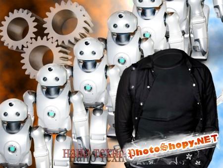 Фотошаблон для мужчин-конвеер роботов