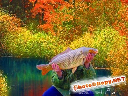 Фотошаблон для мужчин-рыбак с большим уловом