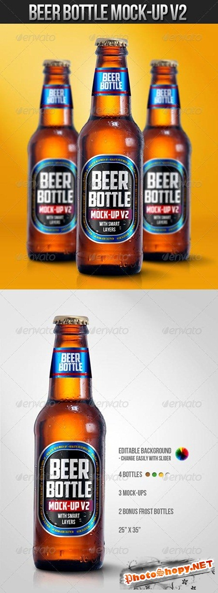 PSD - Beer Bottle Mock-Up V2