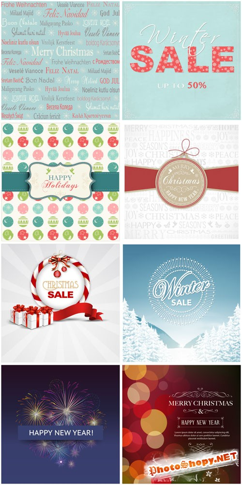 Happy Holidays and Sale Backgrounds PSD