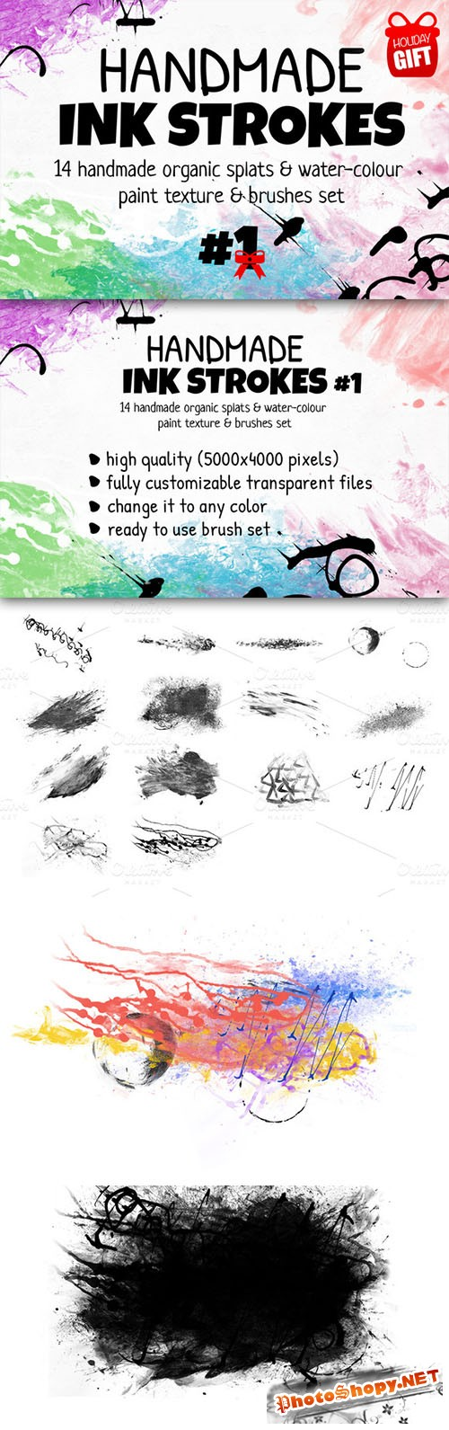 Handmade Ink Strokes Photoshop Brushes