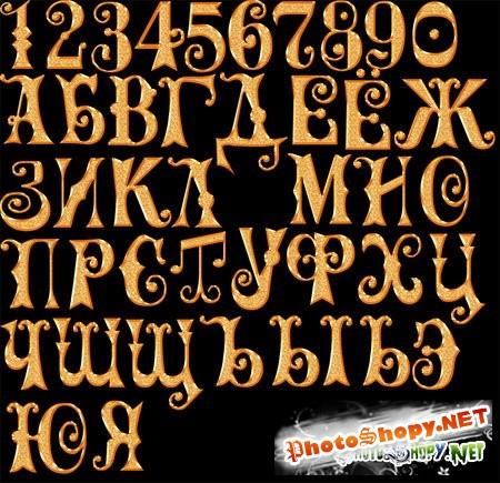 Алфавит в сказочном стиле