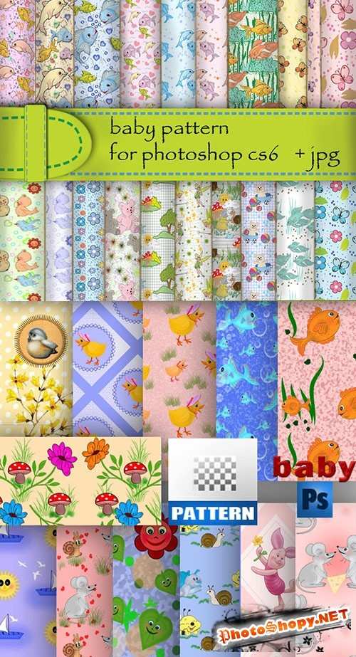 Baby Photoshop Patterns