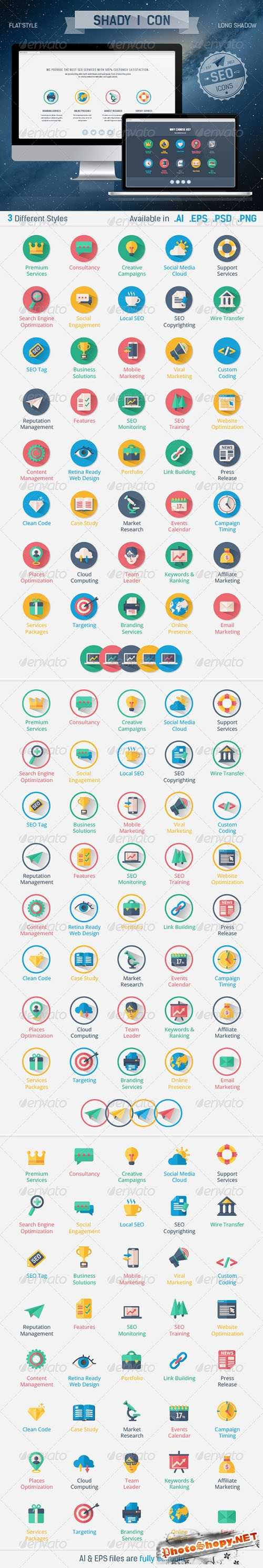 GraphicRiver - Shady I Con Seo Flat + Long Shadow Icons 5903410