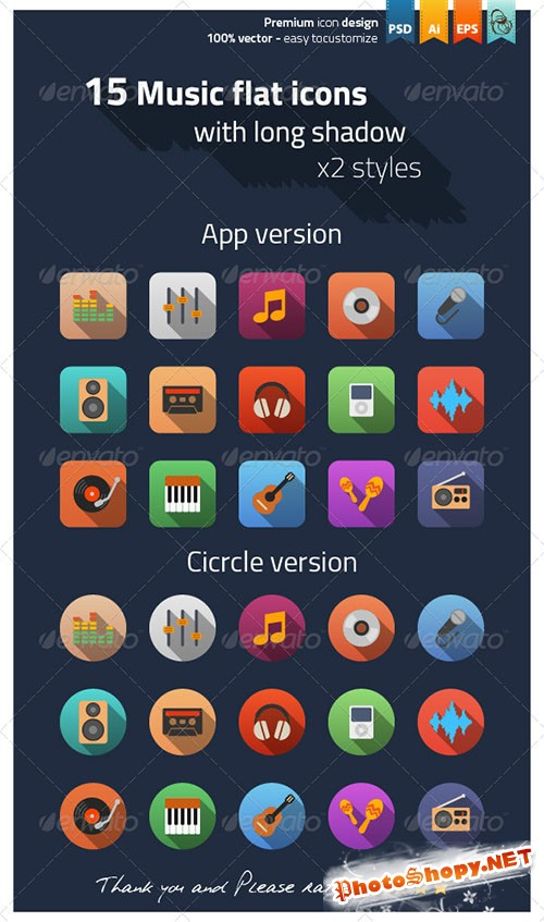 GraphicRiver - Music Flat Icons 6347096