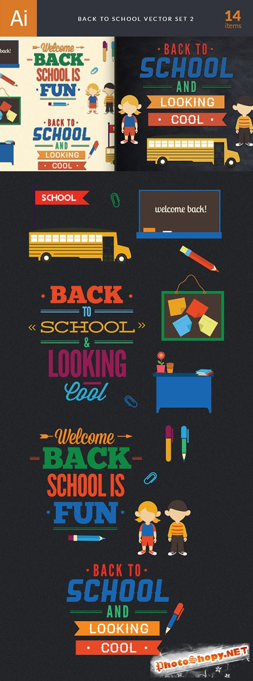 Back to School Vector Illustrations Pack 2