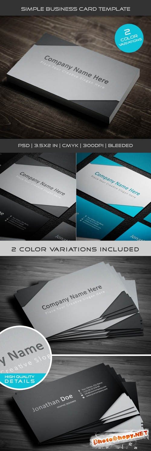 Simple Grey Stylish Business Card Template PSD
