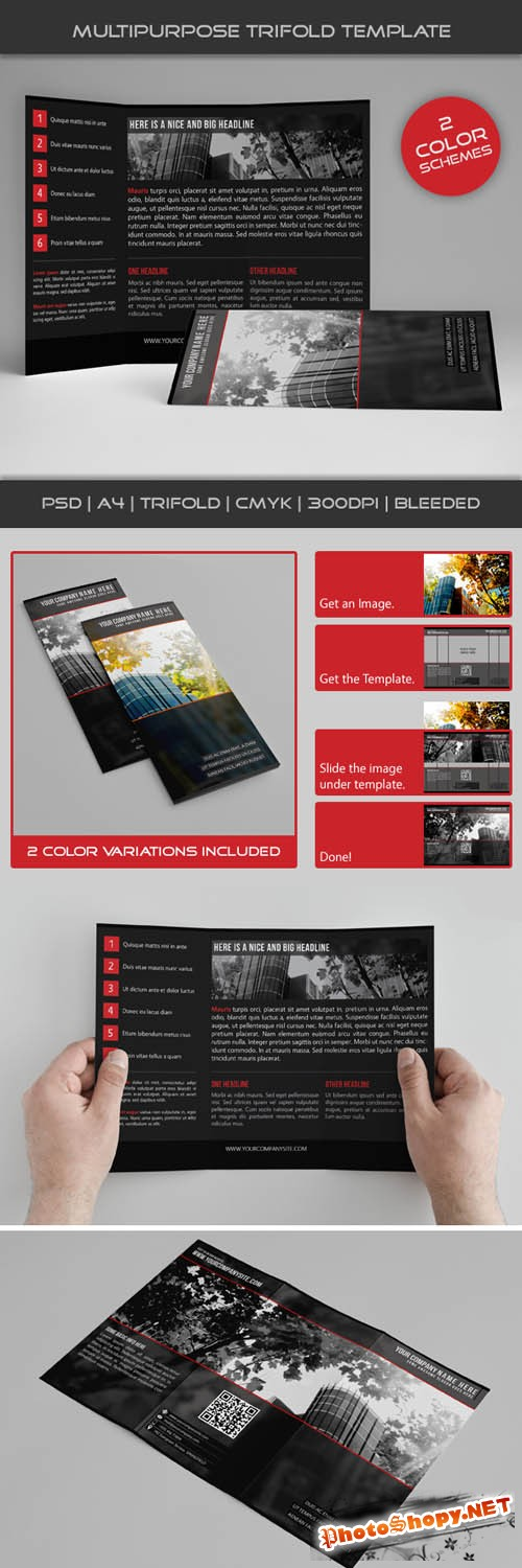 A4 Trifold Template Vol 08 PSD