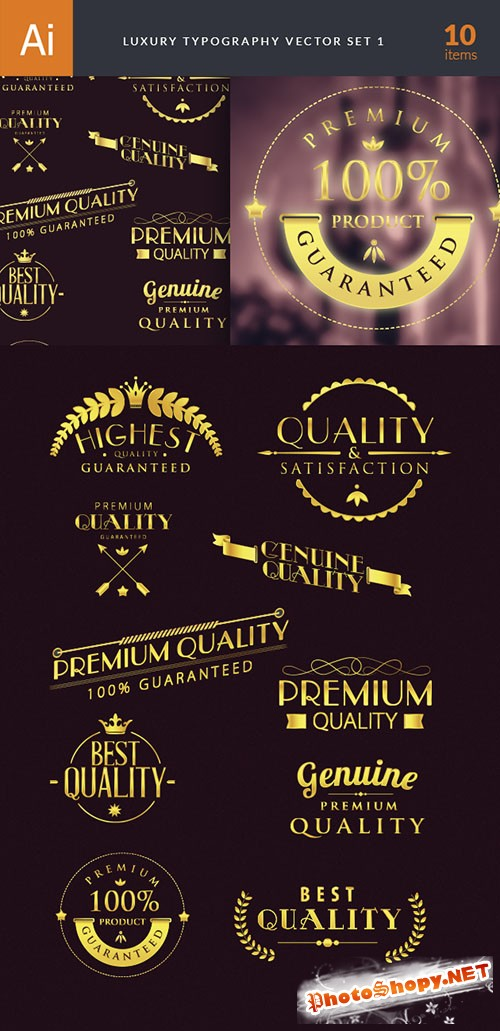 Luxury Typography Vector Elements Set 3