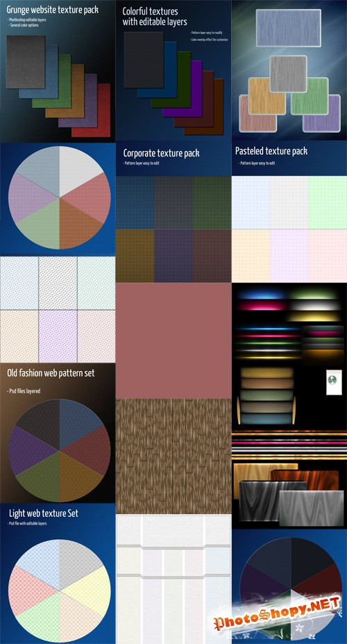 Web Soft Light Textures Collection PSD