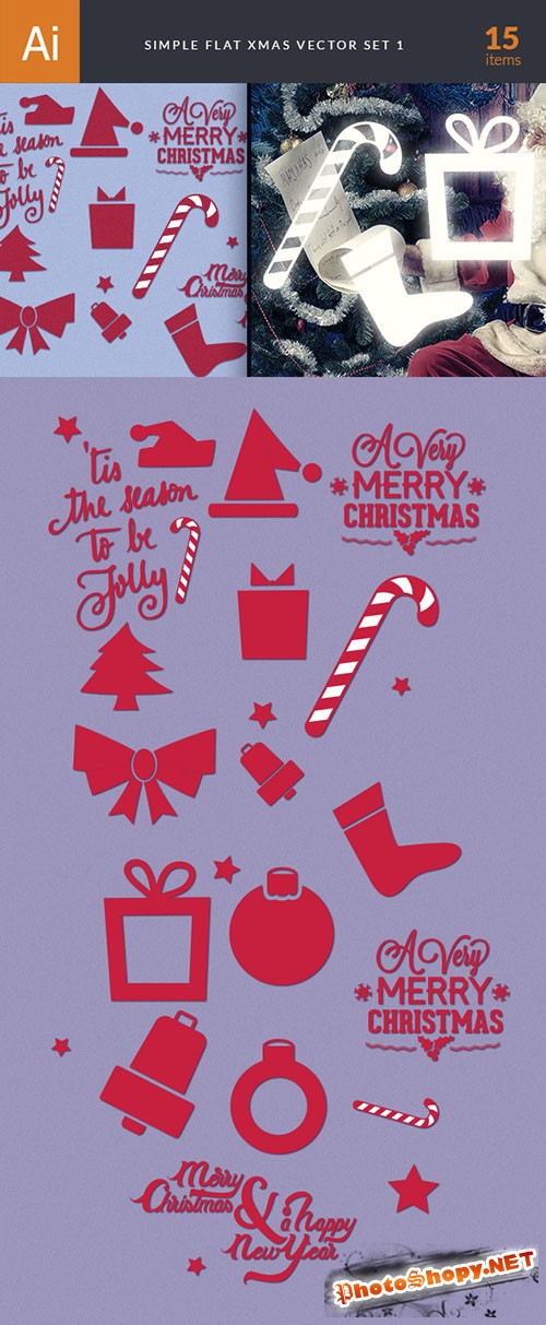 Simple Flat Xmas Vector Illustrations Pack 1