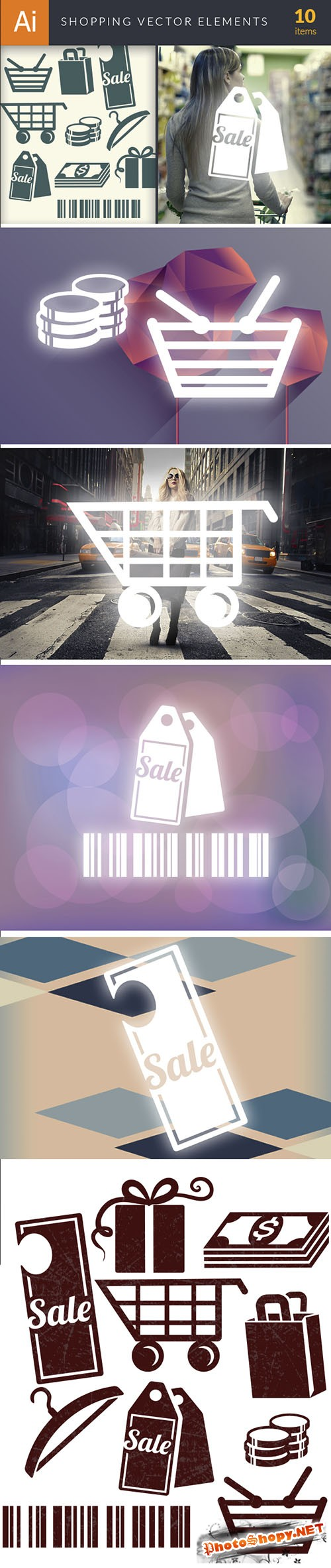 Simple Shopping Vector Elements Set 1