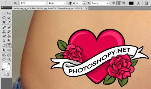 Создание татуировки в фотошопе