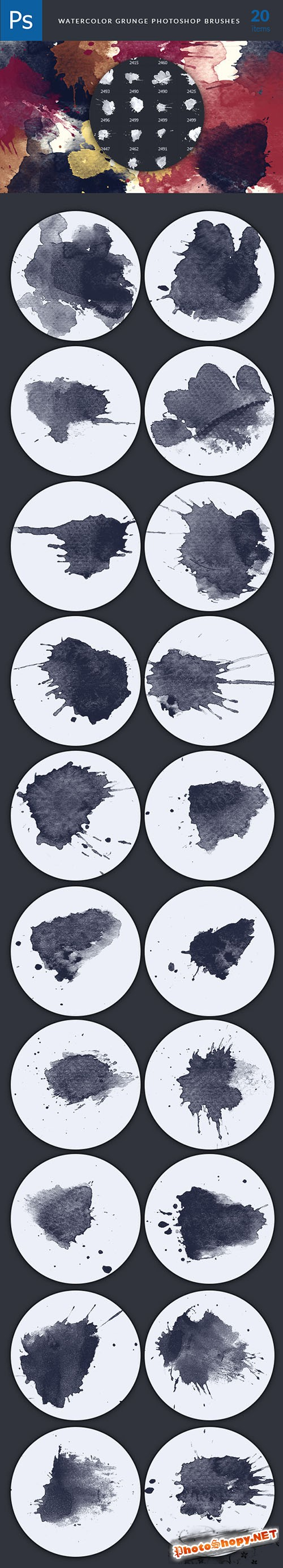 Watercolor Grunge Photoshop Brushes Pack 2